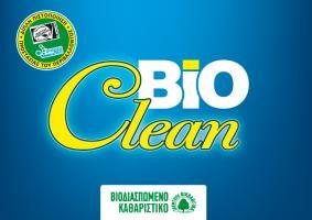 Τι χρήσεις έχουν τα πλήρως βιοδιασπώμενα καθαριστικά της σειράς Bioclean; Πόσο αποτελεσματικά είναι; Πόσο ασφαλή είναι;  - Κεντρική Εικόνα