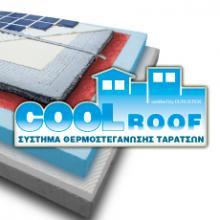 Ολοκληρωμένο Σύστημα Θερμοστεγάνωσης Ταρατσών