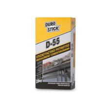 Eπισκευαστικό ρητινούχο ινοπλισμένο τσιμεντοκονίαμα για πάχος 2-20 mm / στρώση