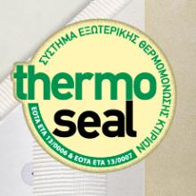 Ολοκληρωμένο Σύστημα Εξωτερικής Θερμομόνωσης Κτιρίων