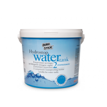 Εύκαμπτο, γκρι, στεγανωτικό κονίαμα δύο συστατικών για ειδικές εφαρμογές και απαιτητικές στεγανώσεις. Ιδανικό και για δεξαμενές πόσιμου νερού.
