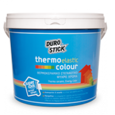 Θερμοκεραμικό Ενεργειακό χρώμα
