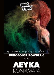 Durocolor Powder-C - Κεντρική Εικόνα