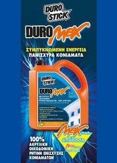 DUROMAX - Κεντρική Εικόνα