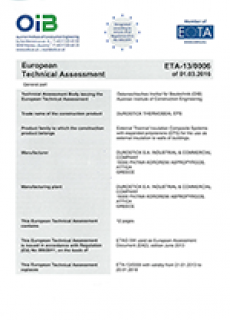 OiB EPS Πιστοποίηση - Κεντρική Εικόνα