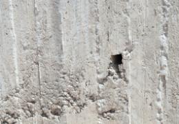 2.6 Κακή χύτευση σκυροδέματος σε κολόνα – δοκάρι –τοιχίο - Κεντρική Εικόνα